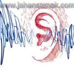 درمان دارویی کم شنوایی