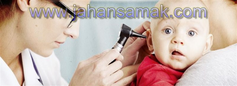 علل کم شنوایی در نوزادان.1 گوش